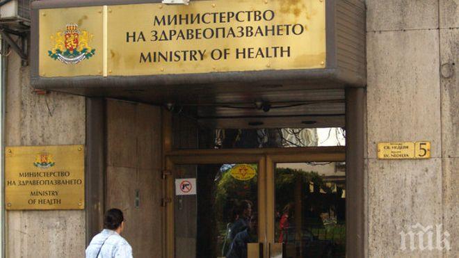 ОТ ПОСЛЕДНИТЕ МИНУТИ! Здравното министерство изтегля проекта за медицинската експертиза