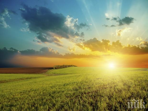 УНИКАЛНО ВРЕМЕ! И през последния почивен ден се радваме на слънце и високи температури, а в планините и по морето...