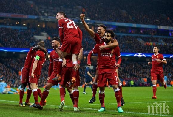 Ливърпул довърши Манчестър Сити с 2:1