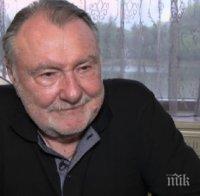 """Васил Михайлов да откаже """"Аскеера"""" - другото е лицемерие!"""