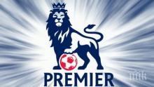 Клубовете от Висшата лига с важно решение!
