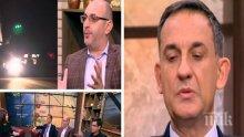 Стефан Тафров за ситуацията в Сирия: Дипломацията е безсилна по отношение на Сирия