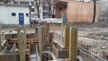 В Пловдив: 200 души чакат градинка, получават... кооперация