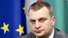Евродепутатът Петър Курумбашев: На този етап оценката ми за Българското европредседателство е - дотук добре