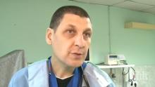 """Изключително тежко е състоянието на някои от пострадалите при катастрофата с буса на АМ """"Тракия"""""""
