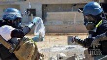 ЕС очаква завръщането на инспекторите за забрана на химическото оръжие в Сирия