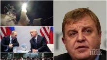 """ГОРЕЩАТА ТЕМА """"СИРИЯ"""": Военният министър Каракачанов с ексклузивен коментар: Имало е комуникация между САЩ и Русия преди удара"""