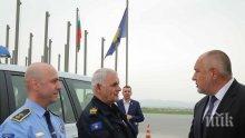 Бойко Борисов пристигна в Прищина (СНИМКИ)
