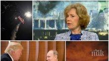 ГОРЕЩА ТЕМА! Елена Поптодорова: Руснаците и американците са се договорили за удара в Сирия!