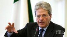 Италия отказва да предоставя базите за удари срещу Сирия