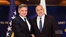 Борисов ще проведе важен разговор с колегата си от Босна и Херцеговина Денис Звиздич