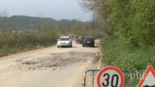 Жители на 4 населени места могат да останат без път до Велико Търново
