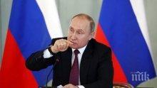 Путин с първи думи след ударите в Сирия: Действията на САЩ помагат на терористите