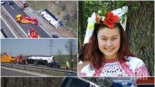 """АДЪТ НА """"ТРАКИЯ""""! Най-младата жертва от автобуса-ковчег била отличничка! След броени дни Мила щяла да празнува рожден ден"""