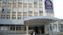 """ДОБРИ НОВИНИ! От болница """"Света Анна"""" обявиха: Четирима от тежко пострадалите при катастрофата дишат самостоятелно"""