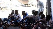 Израел освобождава от затвора 207 африкански мигранти
