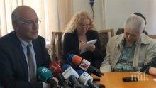 ИЗВЪНРЕДНО В ПИК TV! Шефът на КЕВР с изявление за цената на тока: Правят се манипулаци и внушения
