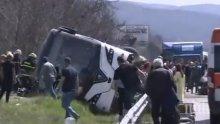ЧЕРЕН ПЕТЪК, 13-И: Над 20 са пострадали при катастрофата на Вакарел - има загинали (СНИМКА)