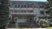 НАПРЕЖЕНИЕ! Отново проблеми с плащанията на заплатите в болницата в Ловеч