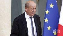 Външният министър на Франция за удара по Сирия: Голяма част от сирийския химически арсенал е унищожена