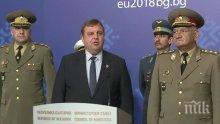 ЕКСКЛУЗИВНО В ПИК TV! Военният министър представи новите генерали