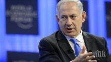 Нетаняху към Мей: Намесата на Иран в Сирия е главната заплаха за Близкия изток