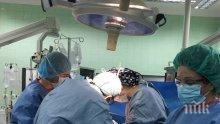 Извършиха поредната трансплантация на черен дроб във ВМА