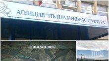 """Вижте по кои пътища АПИ съветва да пътуваме заради ада на """"Тракия"""""""