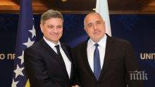 ПЪРВО В ПИК! Борисов посрещна председателстващия Съвета на министрите на Босна и Херцеговина Денис Звиздич