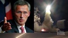 ГОРЕЩО ЗА ВОЙНАТА! НАТО защити ударите срещу Сирия