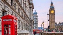 След атаката по Сирия! В Лондон се готвят за кибератаки от Кремъл и нови антируски санкции