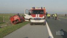 """Седем от пострадалите при катастрофата с бус на """"Тракия"""" остават в болница"""