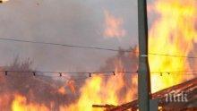 НОВА ТРАГЕДИЯ! Две деца изгоряха живи във фургон!