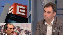 ГОРЕЩА ТЕМА! Жельо Бойчев с брутален автогол: Предлагали ЧЕЗ на БСП, Орешарски отказал сделката