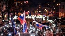 Хиляди в Словакия поискаха независимо разследване на убийството на журналистa Ян Куциак и годеницата му