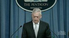 От Пентагона обявиха: Засега ударите срещу Сирия приключиха