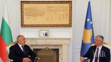ПЪРВО В ПИК! Борисов получи орден от Косово: С Хашим Тачи сме единодушни за сигурността и мира на Западните Балкани (СНИМКИ/ВИДЕО/ОБНОВЕНА)