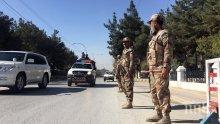 Четирима загинаха при сблъсъци на границата между Пакистан и Афганистан