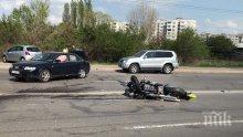ПЪРВО В ПИК! Адска катастрофа в София - моторист е ранен в кърваво меле (ВИДЕО/СНИМКИ/ОБНОВЕНА)