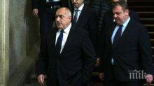 Премиерът Борисов и военният министър Каракачанов са на посещение в Косово</p><p>