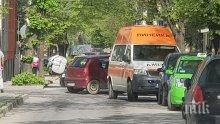 ОТ ПОСЛЕДНИТЕ МИНУТИ! Три коли се помляха в Пловдив (СНИМКА)