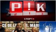 """ЕКСКЛУЗИВНО В ПИК TV! Кой боксьор се размина на косъм от смъртта и още любопитни теми само в """"Спортен ПИК"""""""
