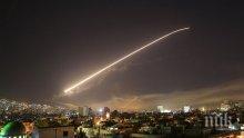 """ВОЙНАТА В СИРИЯ! Тръмп удари с """"Томахоук"""", Макрон прати """"Рафал"""" - атаките поразиха Дамаск, Берзе и Хомс (ВИДЕО/ОБНОВЕНА)"""