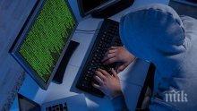 Експерти прогнозират руски кибератаки в отговор на ударите в Сирия