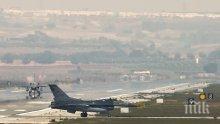 Маневри в Инджирлик! Турция и НАТО бистрят използване на базата за операция в Сирия