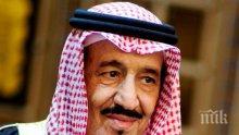 Кралят на Саудитска Арабия отказа на САЩ да си мести посолството в Ерусалим