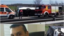 ЕКСКЛУЗИВНО В ПИК! Шофьорът на автобуса-ковчег седнал зад волана в Сливен