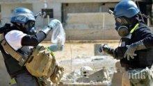 Инспектори от ОЗХО влизат в сирийския град Дума