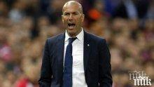 Треньорът на Реал Мадрид с остро изказване