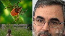 ВНИМАНИЕ! Д-р Кунчев алармира: Опасни болести дебнат в тревата